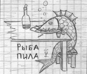 с forum.zoologist.ru