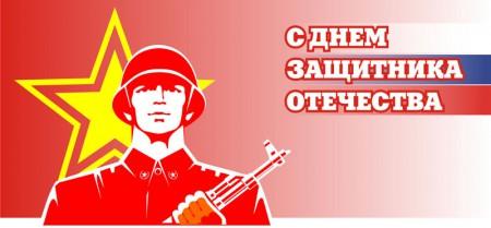 с warfiles.ru