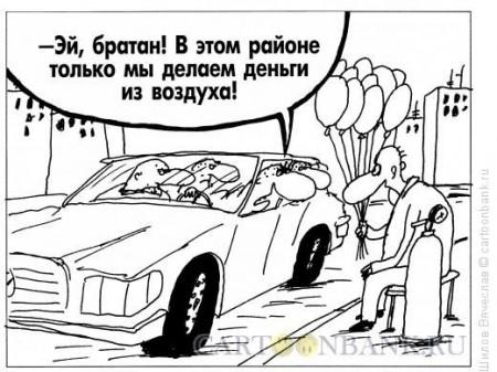 www.anekdot.ru