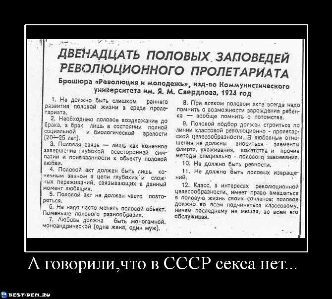 statya-konstitutsii-o-pornografii