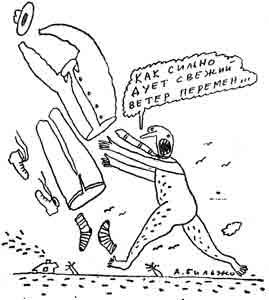 Карикатура времен перестройки Бильжо, 1991 estacionmir.com
