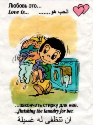 gegas.ru