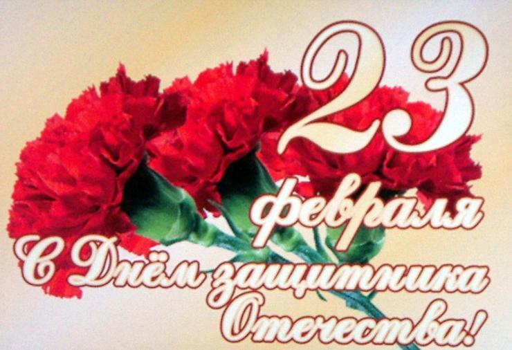 С Днем защитника Отечества ! http://www.beresta.by/