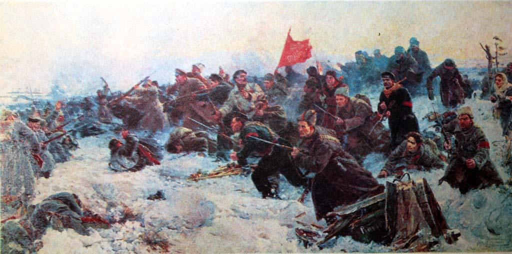 Рождение Красной Армии.