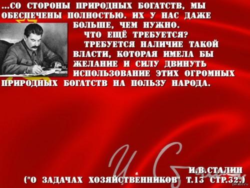 http://s.pikabu.ru/post_img/2014/01/04/12/1388864445_36815169.jpg