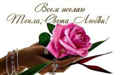 http://www.playcast.ru/view/6205815/121d5c87cf5e3ca34d6edfc110c12185518bb804p
