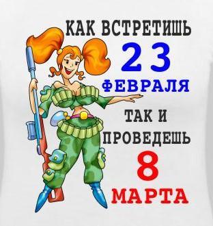 Futbolki.ru